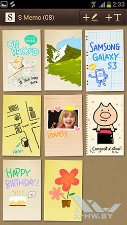 Приложение S Memo на Samsung Galaxy S III. Рис. 1