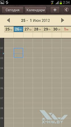 Календарь на Samsung Galaxy S III. Рис. 3
