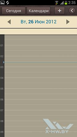 Календарь на Samsung Galaxy S III. Рис. 4
