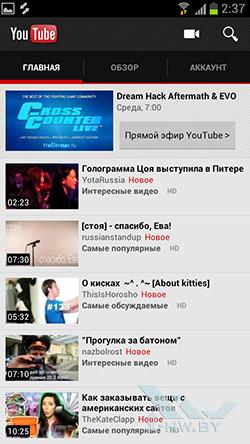 Приложение YouTube на Samsung Galaxy S III. Рис. 1