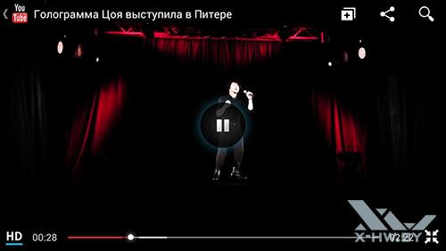 Приложение YouTube на Samsung Galaxy S III. Рис. 4
