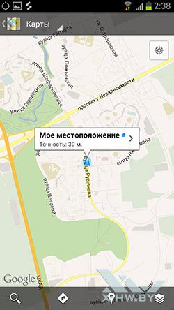 Моё местоположение где я сейчас нахожусь