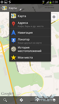 Google Maps на Samsung Galaxy S III. Рис. 2