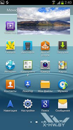 Видеоплеер на Samsung Galaxy S III. Рис. 4