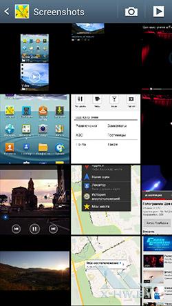 Галерея на Samsung Galaxy S III. Рис. 2
