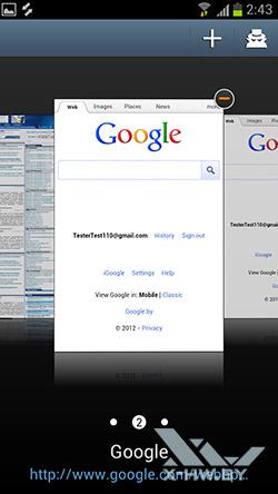 Настройки браузера на Samsung Galaxy S III. Рис. 2