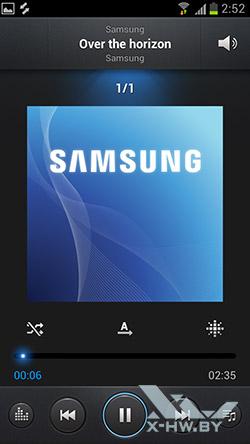 Музыкальный плеер на Samsung Galaxy S III. Рис. 2
