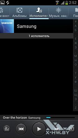 Музыкальный плеер на Samsung Galaxy S III. Рис. 8