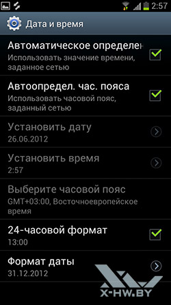 Настройки даты и времени Samsung Galaxy S III