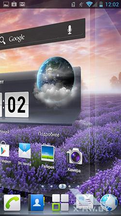 Переключение рабочего стола в режиме 3D на Huawei Ascend P1. Рис. 3