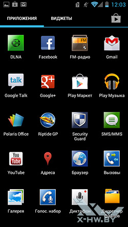 Приложения на Huawei Ascend P1. Рис. 1