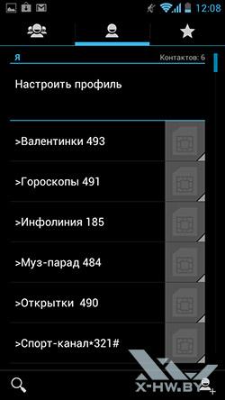 Контакты на Huawei Ascend P1