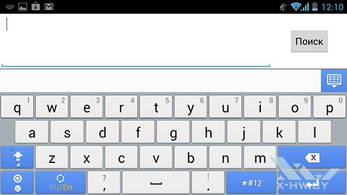 Клавиатура на Huawei Ascend P1. Рис. 1