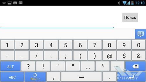 Клавиатура на Huawei Ascend P1. Рис. 3