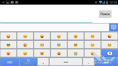 Клавиатура на Huawei Ascend P1. Рис. 4