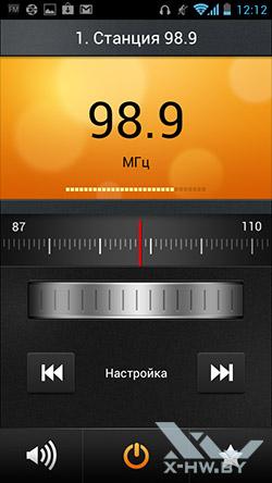 Приложение для работы с FM-тюнером на Huawei Ascend P1. Рис. 1