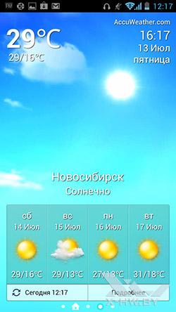 Приложение погоды на Huawei Ascend P1. Рис. 2