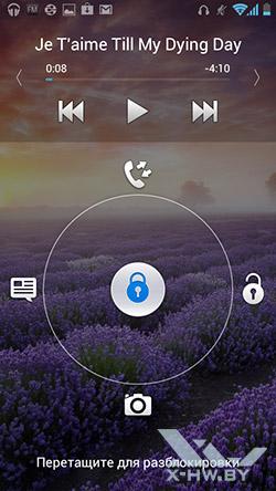 Музыкальный плеер на Huawei Ascend P1. Рис. 5