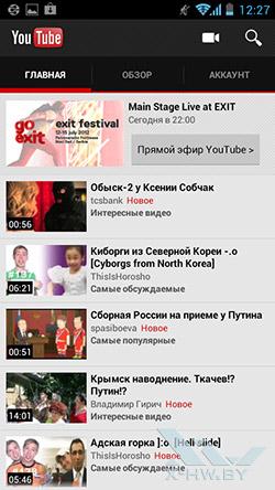 Приложение YouTube на Huawei Ascend P1. Рис. 1