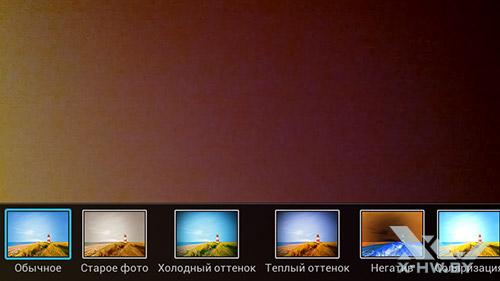 Эффекты съемки камерой Huawei Ascend P1. Рис. 1
