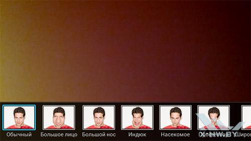 Эффекты линзы камерой Huawei Ascend P1