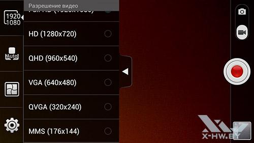 Разрешение съемки камерой Huawei Ascend P1. Рис. 2