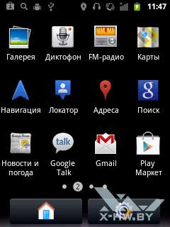 Приложения Huawei Ascend Y100. Рис. 2