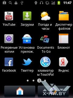 Приложения Huawei Ascend Y100. Рис. 3