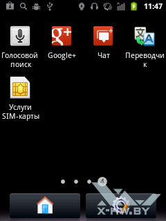 Приложения Huawei Ascend Y100. Рис. 4