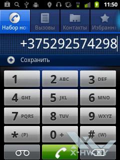 Приложение для совершения звонков на Huawei Ascend Y100