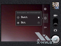 Настройка записи местоположения камерой Huawei Ascend Y100