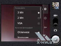 Разрешение съемки камерой Huawei Ascend Y100