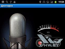 Диктофон на Huawei Ascend Y100. Рис. 1