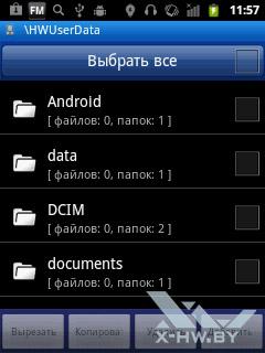 Диспетчер файлов на Huawei Ascend Y100. Рис. 2