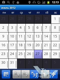 Календарь на Huawei Ascend Y100. Рис. 1