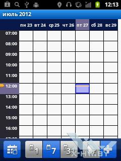 Календарь на Huawei Ascend Y100. Рис. 2