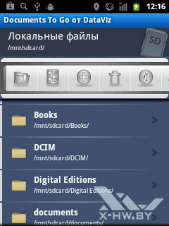 Documents To Go на Huawei Ascend Y100. Рис. 4