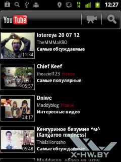 Google Play на Huawei Ascend Y100. Рис. 1
