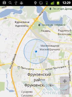 Google Maps на Huawei Ascend Y100. Рис. 2