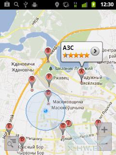 Google Maps на Huawei Ascend Y100. Рис. 4