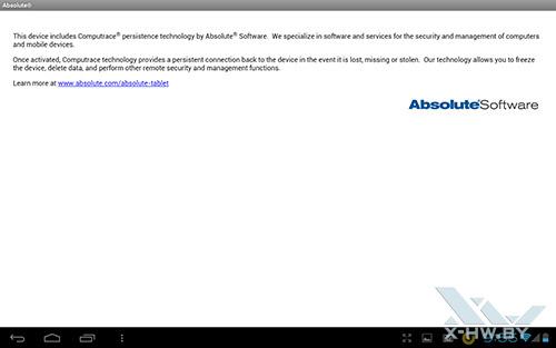 Приложение Absolute на Fujitsu STYLISTIC M532. Рис. 2
