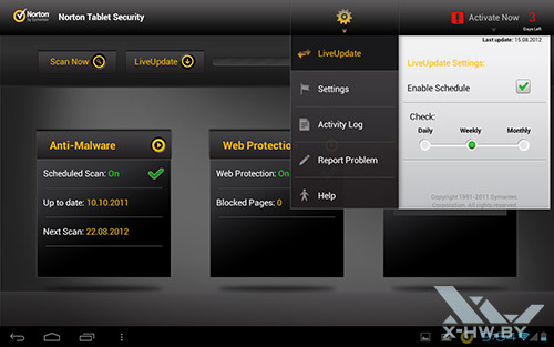 Антивирус Norton Tablet Security на Fujitsu STYLISTIC M532. Рис. 1