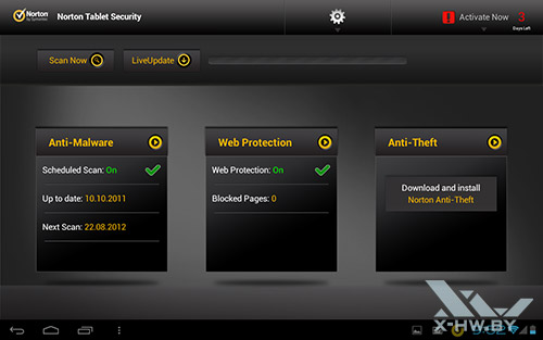 Антивирус Norton Tablet Security на Fujitsu STYLISTIC M532. Рис. 3