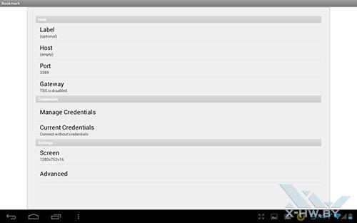 Клиент iTap mobile RDP на Fujitsu STYLISTIC M532. Рис. 3