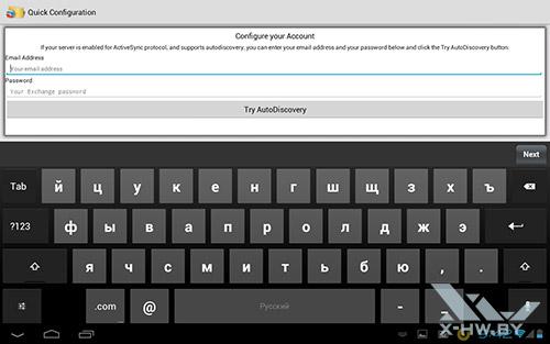 Клиент iTap mobile RDP на Fujitsu STYLISTIC M532. Рис. 6