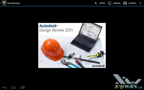 Работа с Autodesk Project Review через Citrix на Fujitsu STYLISTIC M532. Рис. 3