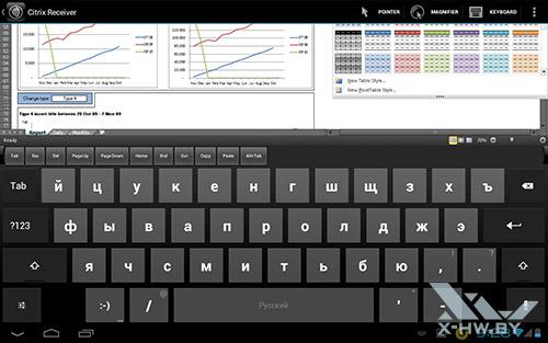 Работа с Excel через Citrix на Fujitsu STYLISTIC M532. Рис. 1