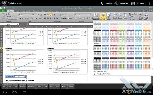 Работа с Excel через Citrix на Fujitsu STYLISTIC M532. Рис. 2