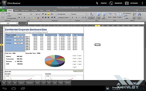 Работа с Excel через Citrix на Fujitsu STYLISTIC M532. Рис. 4