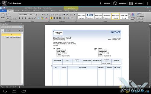 Работа через Citrix на Fujitsu STYLISTIC M532. Рис. 1
